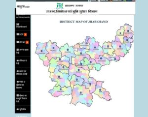 Jharbhoomi Land Record Jharkhand Check Online