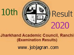 JAC 10th result 2020 | Jharkhand Board 10th Result 2020