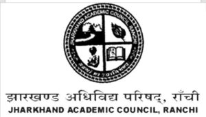 Jac 12th result 2020 | jharkhand Intermediate Result Science, Arts, and Commerce